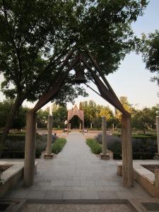 Acceso al Jardín Cristiano